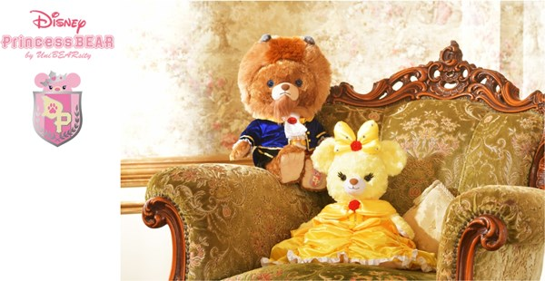 『Disney Princess BEAR by UniBEARsity』第2弾