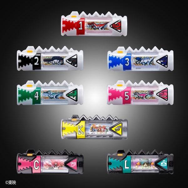 獣電池8本