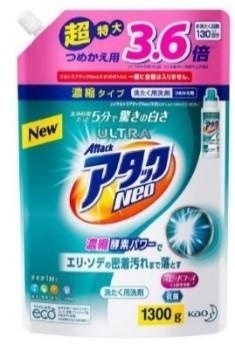 ウルトラアタックNeo 洗濯洗剤 濃縮液体 詰替用 1300g