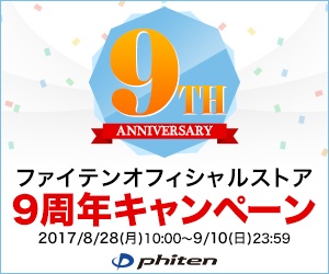 phiten9th
