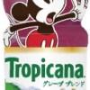 トロピカーナ 100% グレープブレンド