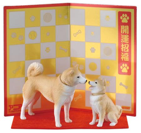 「干支アニア 戌 (柴犬)」