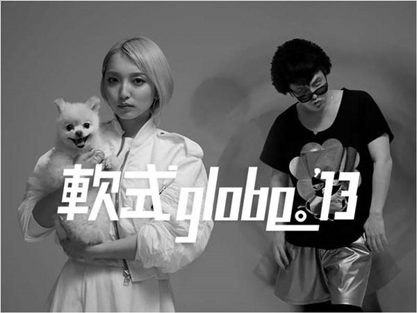【マビノギ】軟式globe。'13登場! 異色のコラボWEB CM