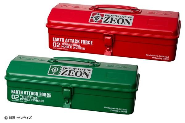 ジオン公国地球方面軍 ツールボックス