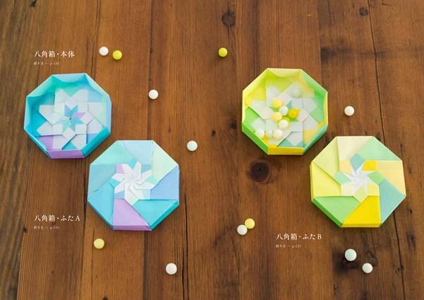 『おりがみで作る箱』八角形