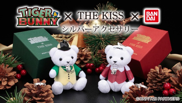 TIGER & BUNNY × THE KISS × BANDAI