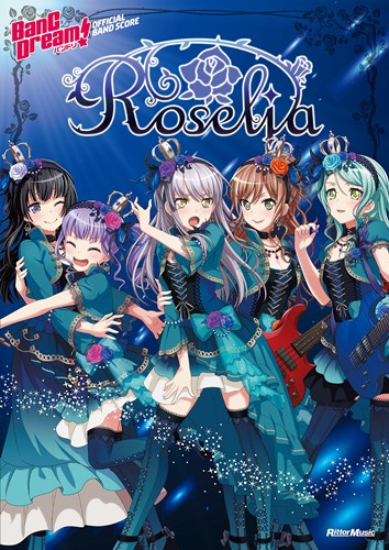 『バンドリ! オフィシャル・バンドスコア Roselia』