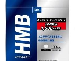 「HMB」