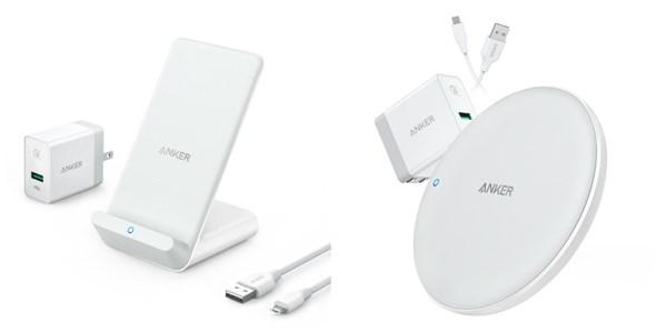 ワイヤレス充電器「Anker PowerWave 7.5 Stand」および「Anker PowerWave 7.5 Pad」