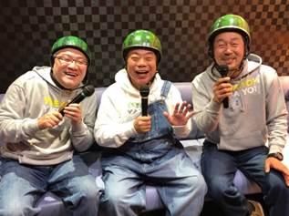 DAM★とも 「出川哲朗の充電させてもらえませんか?」リアルガチ歌のオーディション!