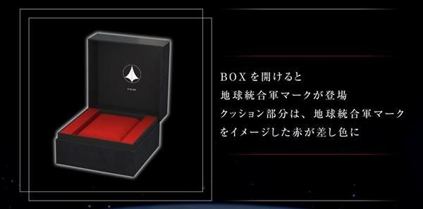 『超時空要塞マクロス × SEIKO 地球統合軍モデル 35周年記念ウォッチ』