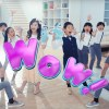 『WHOareYOU(ふーあーゆー)』