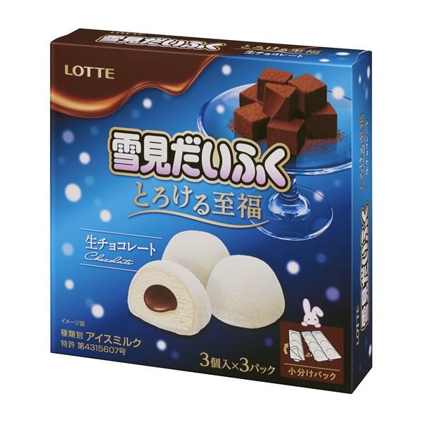『雪見だいふく とろける至福 生チョコレート』