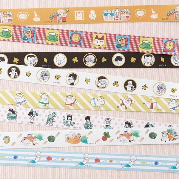 アイロンで布に貼り付け可能!布テープ2個セット