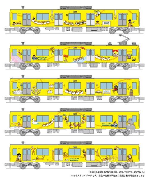 鉄道コレクション「西武鉄道30000系ぐでたまスマイルトレイン増結5両セット」