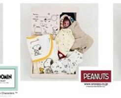 人気のブランド、『MOOMIN BABY』『PEANUTS』『Buddy Lee』「新生児スターターBOX」