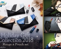 『Holiday Gift Collection 2018 Rouge&Pouch set』