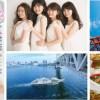 「Ray」読者モデルと「はとバス」で行く!はじめての東京観光ツアー