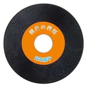 『昭和レコードスピーカー』