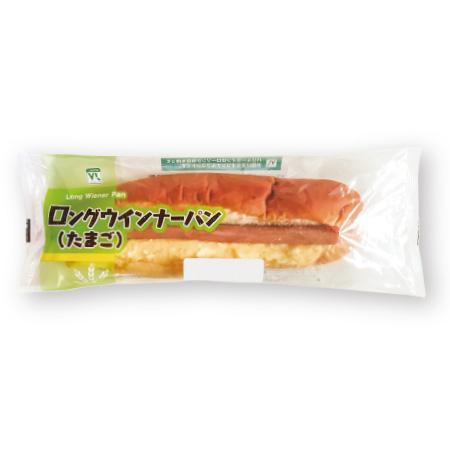 「VLロングウインナーパン(たまご)」