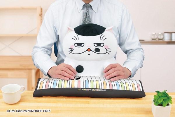 『おじさまと猫PCクッション ふくまる』
