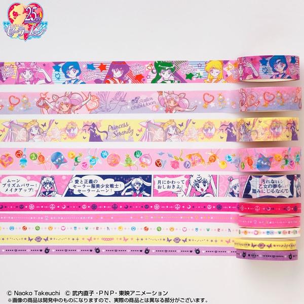 美少女戦士セーラームーン マスキングテープ&スタンドセット【通常版】(全2種)