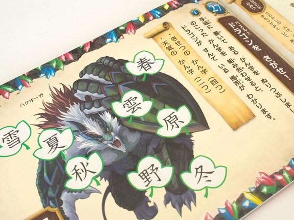 『ドラゴンドリル』