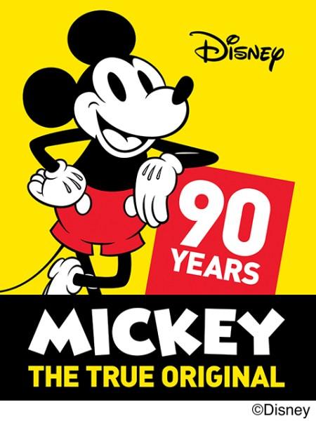 ミッキーマウス スクリーンデビュー90周年記念メダルジュエリー「24K18Kペンダントヘッド」