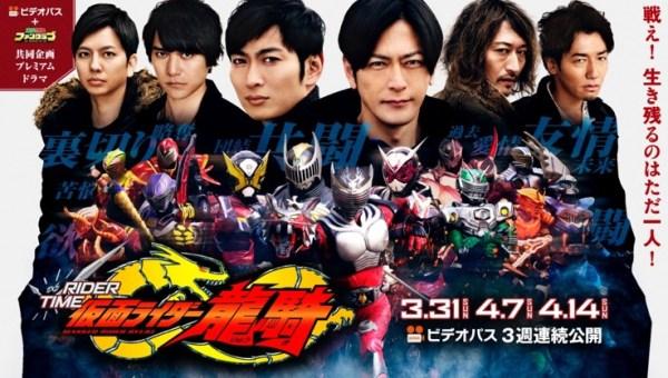 『RIDER TIME 仮面ライダー龍騎』の出演キャストたちが一堂に会して行うトークイベント