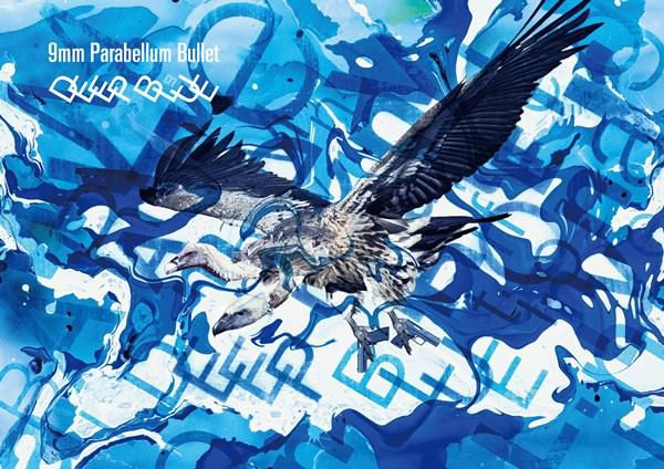 9mm Parabellum Bullet 8thアルバム「DEEP BLUE」