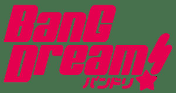 アニメ「BanG Dream!(バンドリ!)」 期間限定で全話一挙配信!