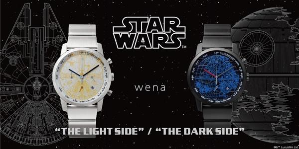 「wena wrist pro Chronograph set /STAR WARS limited edition(ウェナ リスト プロ クロノグラフ セット / スター・ウォーズ リミテッド エディション)」