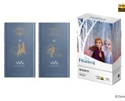 『アナと雪の女王2』デザインウォークマン®