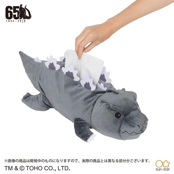『ゴジラ ティッシュケース』