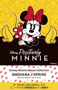 「Disney Minnie Mouse Collection | OMOHARA SPRING」