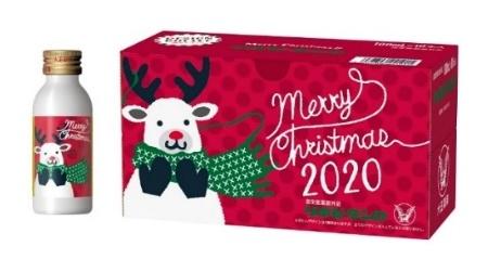 「リポビタンD クリスマスボトル2020」