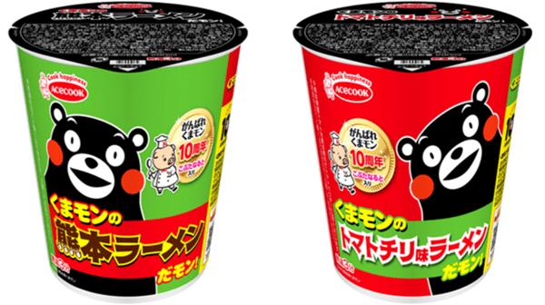 「くまモンの熊本ラーメンだモン!」「くまモンのトマトチリ味ラーメンだモン!」