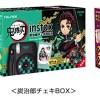 「炭治郎(たんじろう)チェキBOX」「禰豆子(ねずこ)チェキBOX」