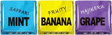 さっぱりミント、フルーティバナナ、はじけるグレープ