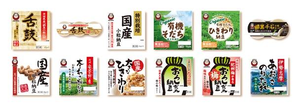 「あづま納豆を食べて当てよう!キャンペーン」