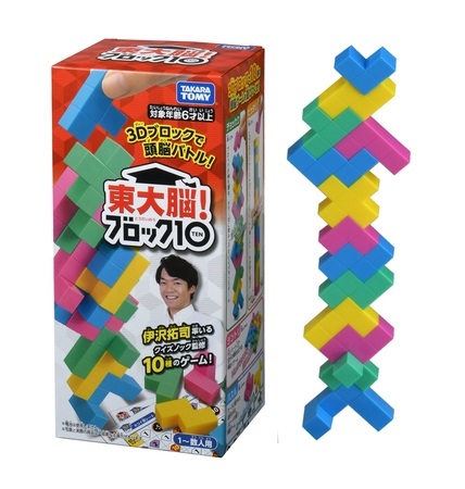 3Dブロックゲーム「東大脳!ブロック10(テン)」