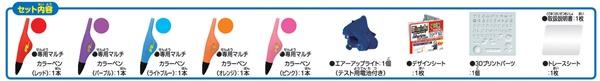 3Dドリームアーツペン セレクトポップカラー(5色)