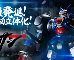 『超弩級シリーズ メガトン級ムサシ』