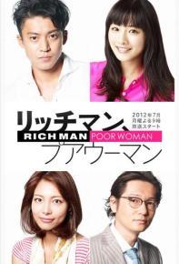 rich-man-poor-woman-2