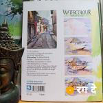 Cost effective watercolour book by Milind Mulick