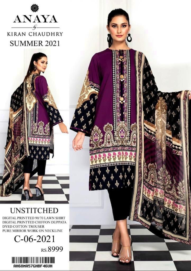 anaya latest designs