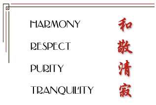 Japanese characters for Harmony, Respect, Purity, and Tranquility