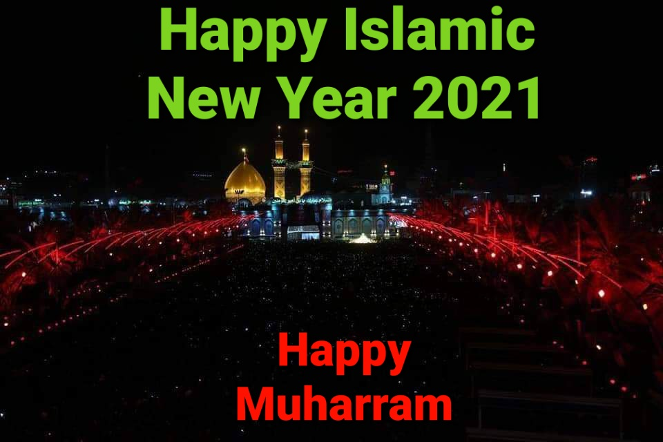 Happy Islamic New Year 2021 images
