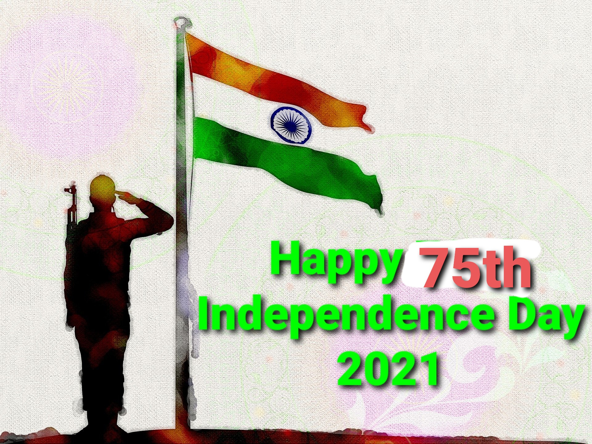 75th Happy Independence Day India 2021 Gif, Images, Quotes, Speeches