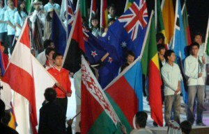 Opening ceremony of the 1st WMSG